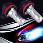 Рейтинг ТОП 5 лучших ламп H11 для автомобиля