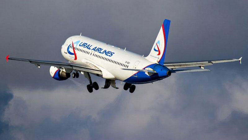Уральские-авиалинии